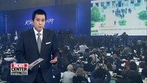 Main press center for Pyeongyang Summit to be established in Dongdaemun Design Plaza