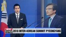 Blue House confirms slogan for 2018 Inter-Korean Summit Pyeongyang