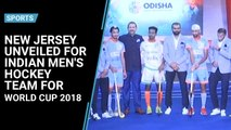 Indian hockey team gets new jersey for World Cup 2018