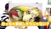 【古川を惚れさせろ】あるものを使って朝食料理対決!!!