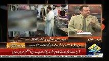 Zanjeer-e-Adal on Capital Tv – 7th September 2018