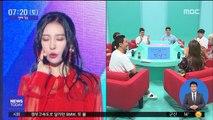 [투데이 연예톡톡] '전지적 참견 시점' 선미, 매니저와 첫 출연