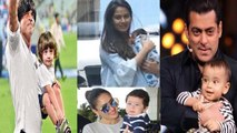 Shahid Kapoor & Mira Rajput's Son Zain Kapoor gets compared to other Star Kids | FilmiBeat