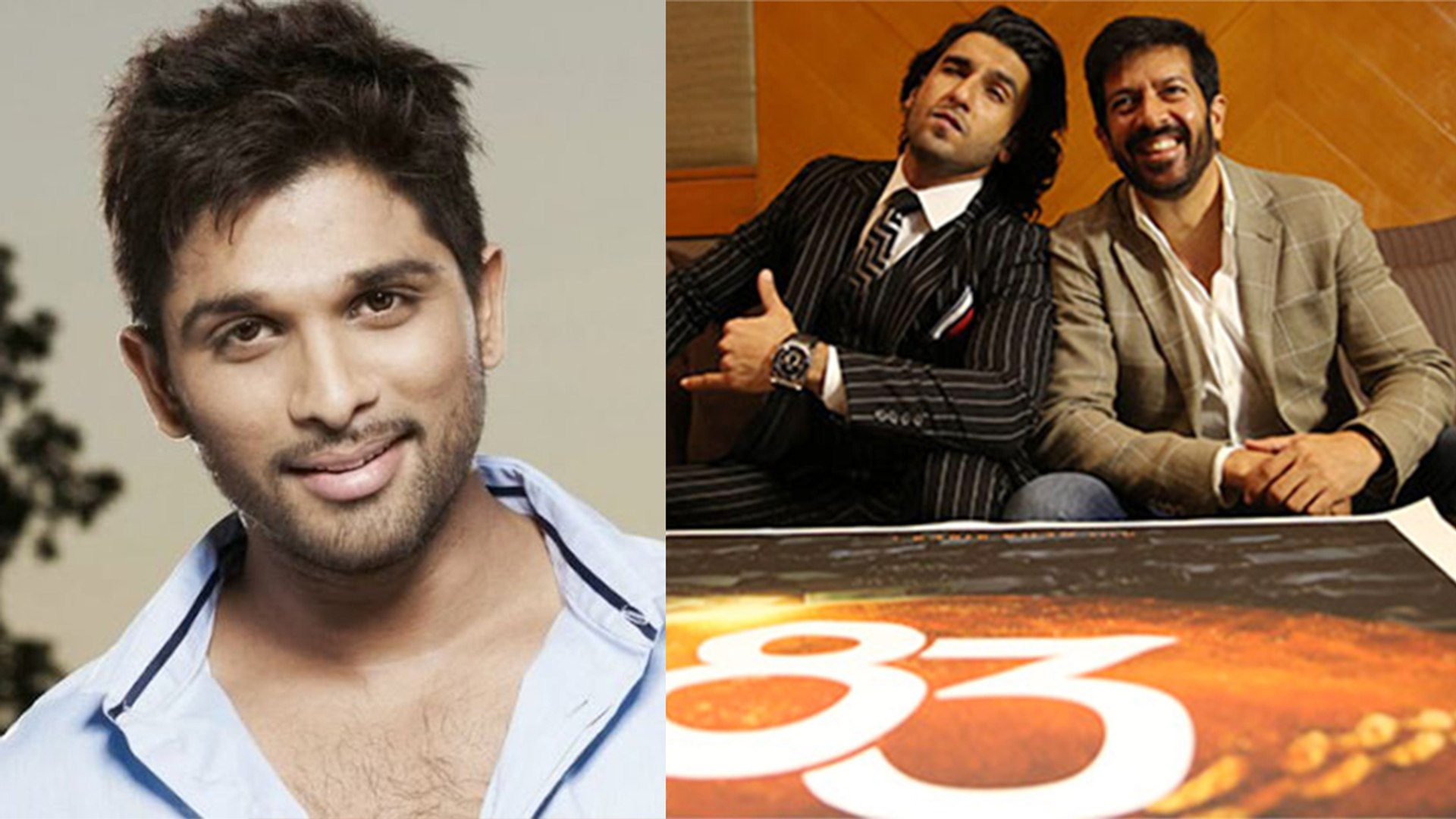 Allu Arjun to make his Bollywood DEBUT alongside Ranveer Singh in 83! | FilmiBeat