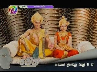 Maharaja Kansa 08/09/2018 - 79