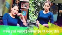 अाँसु झार्दै नेपाल अाइडलबाट बिदा भईन् काउली बुढी सन्ध्या बुढा । KaulI Budi Out from Nepal idol