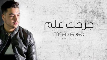 Mahdi Baccouch - Jerhak Alam