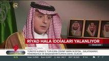 Riyad hala iddiaları yalanlıyor