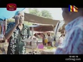 Sansare Piyasatahan 22/11/2018