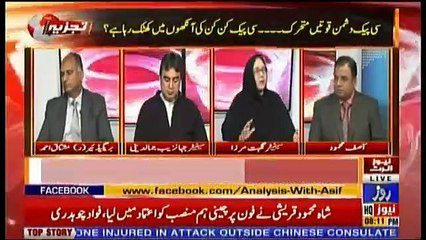 Analysis With Asif - 23rd November 2018