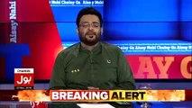Aamir Liaquat Ne Tariq Jameel Se Mutaliq Bari Khushkhabri Sunadi