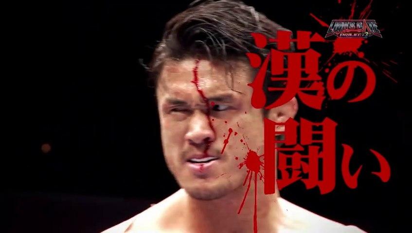 The Redemption of Katsuyori Shibata