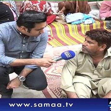 Hum Log   SAMAA TV   09 September 2018