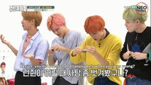 [NEOSUBS] 180905 WEEKLY IDOL WITH NCT DREAM Part 2