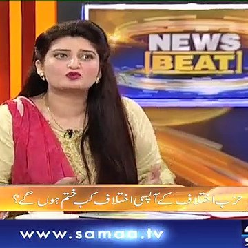 News Beat | Paras Jahanzeb | SAMAA TV | 09 September 2018