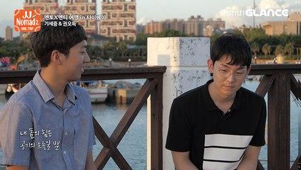뮤지컬을 사랑하는 두 남자의  타이베이 뮤지컬 여행기!