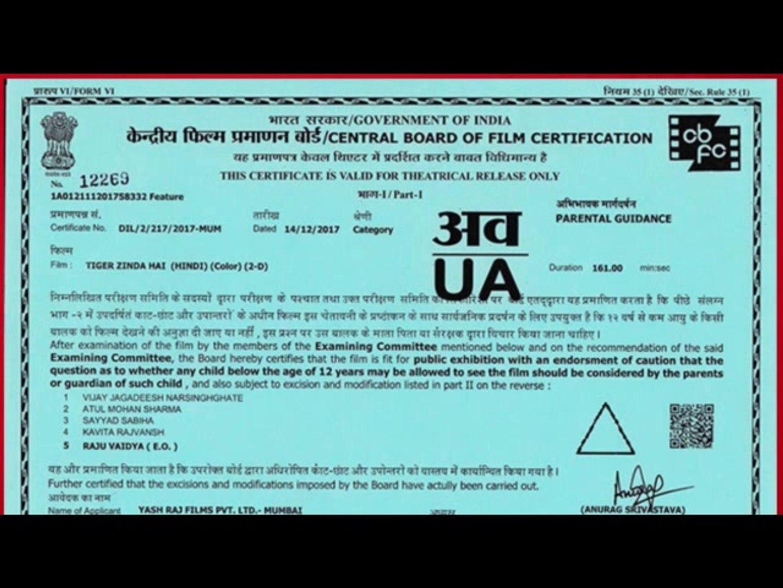 Laila Majnu (2018) Full Hindi Movie Part 1 - video dailymotion