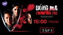 Bóng Ma Trong Gia Tộc Tập 5 - Phim Kinh Dị Philippines - YouTV