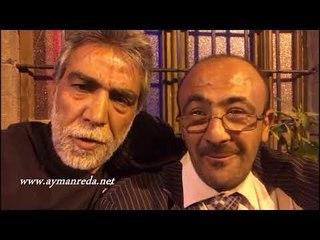 ايمن رضا مع المحلل السياسي ابو عدنان
