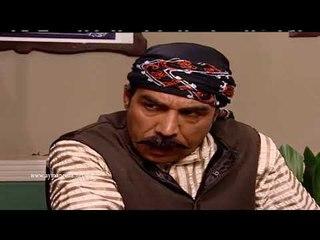باب الحارة ـ ابو عرب عم يتهم ابو عناد بالسرقة ـ أيمن رضا
