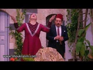 باب الحارة - فوزية و أبو بدر : امك على شو متوحمة عليك ؟ شكران مرتجى و محمد خير جراح