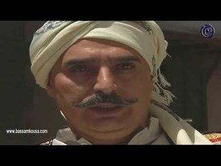 ليالي الصالحية ـ خناقة عمر و المخرز بالحارة ـ بسام كوسا
