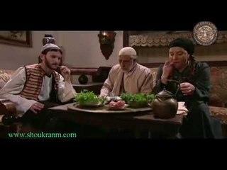 الاميمي - الزيتونات مشان عشا اليوم و فطور بكرا !! العما ضربك - شكران مرتجى