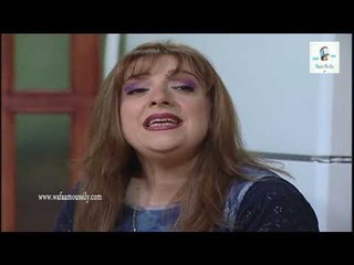 بنات أكريكوز ـ الدكتور فقست جوازتو 3 مرات شوفو ليش ـ وفاء موصللي ـ مها المصري