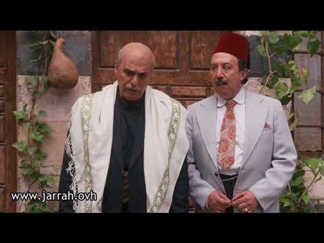 باب الحارة - طلاق فوزية و أبو بدر باطل ! الزعيم ابو عصام : طلقيني يستر على عرضك ! مع عباس النوري