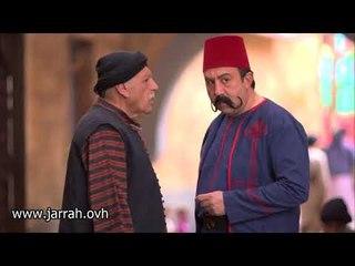 بواب الريح - يا كرمو بدي واحد ثقة من معارفك نبعته بمهمة  ! محمد خير جراح و دريد لحام