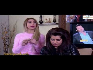 جنان نسوان - كيمو و الصبايا : نحن هون بالمكتب متل بعض .. ما بدها خجل ! محمد خير جراح