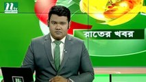 NTV Rater Khobor | 10 September, 2018