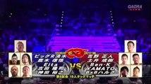 ANTIAS (Big R Shimizu, Eita, Shingo Takagi, Takashi Yoshida & Yasushi Kanda) vs. MaxiMuM (Ben-K, BxB Hulk, Masato Yoshino, Naruki Doi & YAMATO)  Dragon Gate Storm Gate 2018 - Day 1