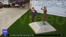 日 우익, 위안부 동상에 발길질하다 덜미…대만인 분노