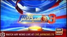 Headlines ARYNews 1500 12th September 2018