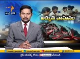 AVERA Electric Vehicles(Bikes & Scooters) News on ETV Andhra Pradesh | India | Lithium Iron Phosphate Batteries | GEO Tracking | GPS System | New Technology on Bikes | Best Mileage