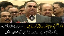 Imran Ismail confident about construction of dams