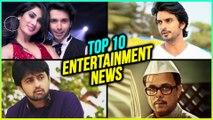 Top 10 Entertainment News | Weekly Wrap | Lucky, Sumit Raghavan, Subodh Bhave & Shruti Marathe