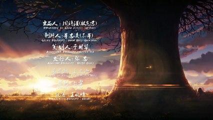 《镇魂街 Rakshasa Street》 22 武神躯 Warrior Body(地狱风景!十殿阎罗!)