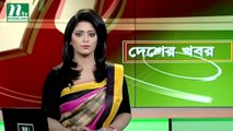NTV Desher Khobor | 12 September, 2018