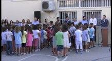 Αγιασμός στο 7ο δημοτικό σχολείο Χαλκίδας