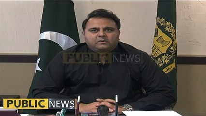 PM Imran Khan gave a pause in today's meeting oom Nawaz's death news came- Fawad Chahudary