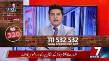 Capital Front – 10th September 2018 Part 1