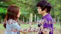 Heart Touching Ghazal In Urdu & Hindi-Heart Broken Sad Ghazal By Munni Begum-Indian Ghazals 2018