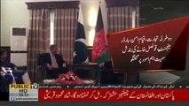 Foreign Minister Shah Mehmood Qureshi meets Afghan President Ashraf Ghani and Afghan FM