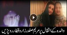 Maryam Nawaz bursts into tears over mother's death