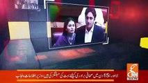Hamid Mir Show – 12th September 2018