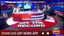Off The Record   Kashif Abbasi   ARYNews   12 September 2018