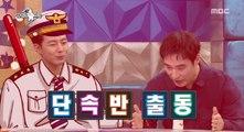 [HOT] Talk control team Joe Sung-sun heads to the talk of Bae Sung-woo!,라디오스타 20180912