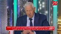 مكرم محمد أحمد: تقدم مصر لن يحدث إلا ببناء الإنسان المصري صحيا وفكريا واقتصاديا
